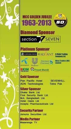 Event Sponsors (Golden Jubilee)