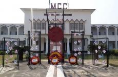 Matrivasha Dibosh at MCC