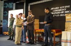 Seminar on Quality in Education & Award Giving Ceremony.17Nov2012